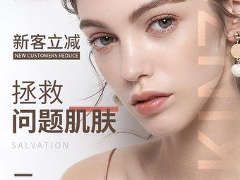 skin79皮肤管理中心(经开万达店)