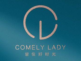 CL comely lady皮膚管理(街道口店)