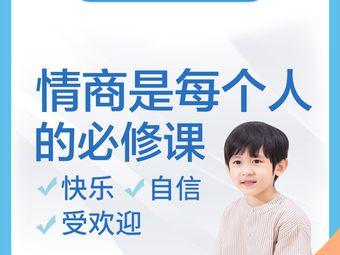 棉花糖情商·家庭教育(杨浦校区)