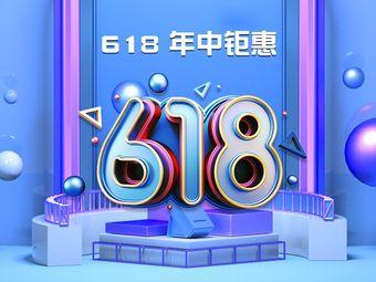 哈奋儿童科技营乐高·机器人(西湖文化广场校区)