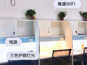 绿洲空间自习室(许昌学院店)