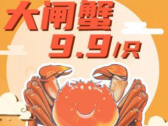 水裹·汤泉生活(龙湖虹桥天街店)