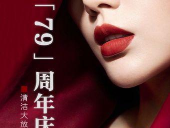 skin79皮肤管理中心(悦方店)