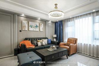 富裕型130平米三室一厅欧式风格客厅欣赏图