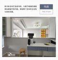 富裕型120平米四室两厅美式风格书房图片大全