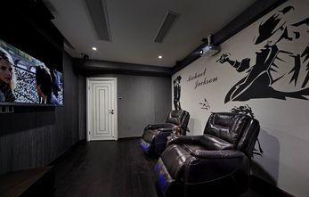140平米四现代简约风格影音室装修案例