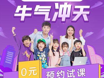 小码王少儿编程·机器人电脑编程(环球中心校区)