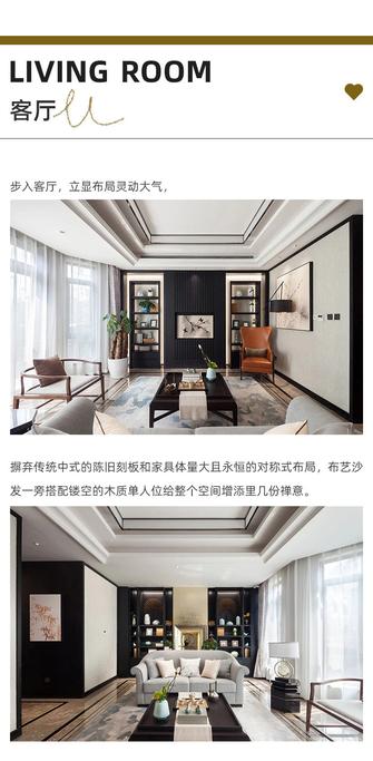 10-15万140平米三室三厅中式风格客厅装修案例