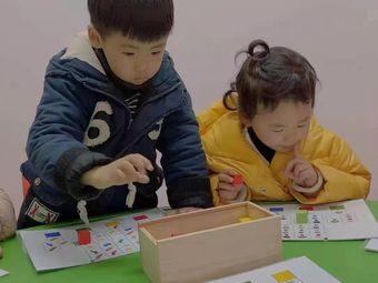 童乐优儿童脑能力促进中心(宝龙广场中心)
