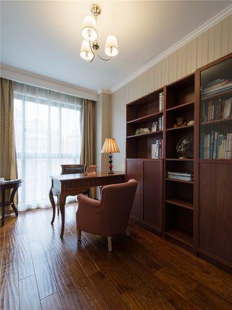 110平米四室两厅美式风格书房装修案例