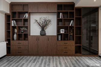 20万以上140平米四室四厅现代简约风格书房效果图