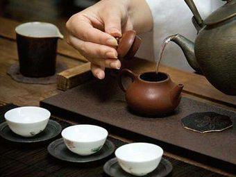 沐溪精舍普洱茶品习馆