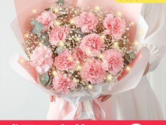 爱花居鲜花店(苏州东街1254店)
