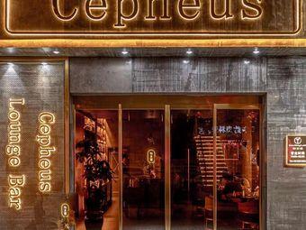仙王座 Cepheus Whisky&Cocktail酒吧(天泽街店)