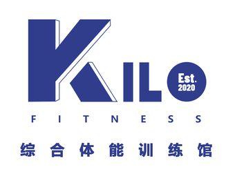 KILO综合体能训练馆
