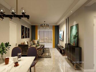 15-20万140平米三室两厅混搭风格餐厅图片大全