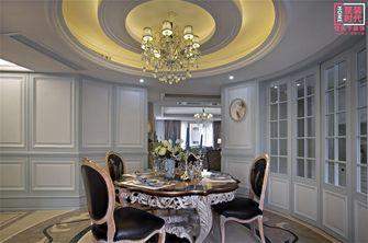 90平米三室两厅法式风格餐厅效果图
