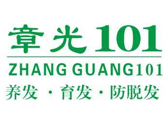 章光101养发育发发质管理(郑州建设路店)