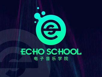 ES电子音乐学院
