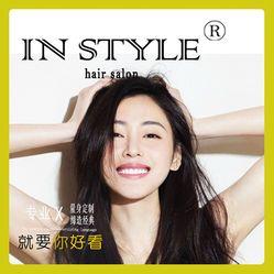 In Style造型·总店的图片
