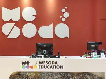 WESODA玩学中心(新光店)