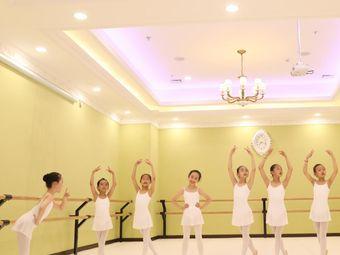 卡普兰国际芭蕾艺术中心(海湖校区)