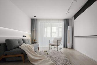 15-20万70平米一室一厅北欧风格客厅效果图