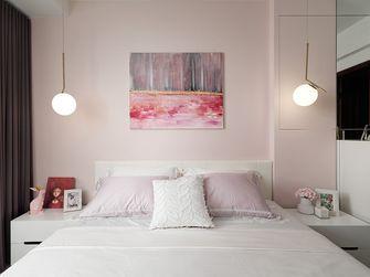 5-10万60平米一居室欧式风格客厅效果图