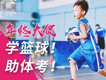 东方启明星儿童篮球培训(星沙北斗校区)