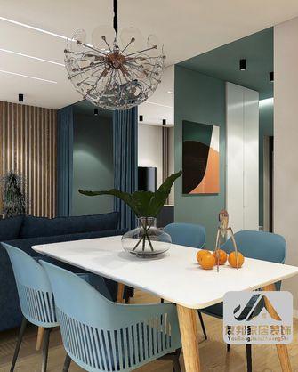 30平米小户型现代简约风格餐厅装修案例