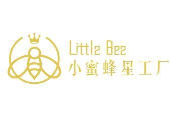 小蜜蜂星工厂(万象城旗舰店)