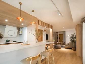 130平米四室两厅日式风格餐厅设计图