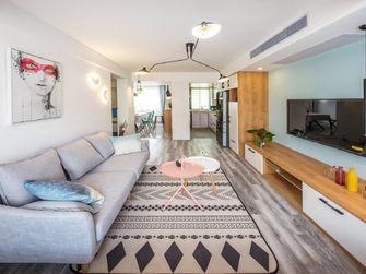 5-10万60平米一居室北欧风格客厅图片大全