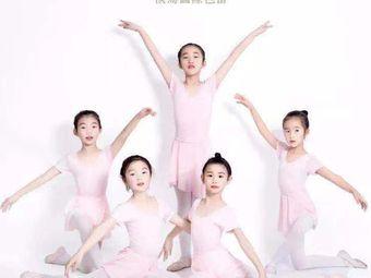 淡马国际芭蕾(金阳校区)