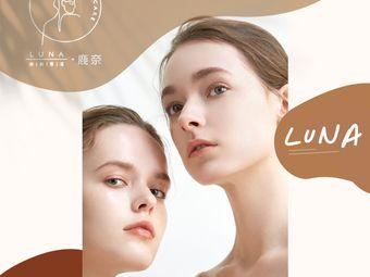柠檬鹿奈LUNA·皮肤管理中心