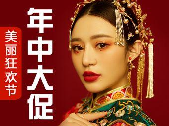 吉田美学形象设计艺术学校(绍兴分校)