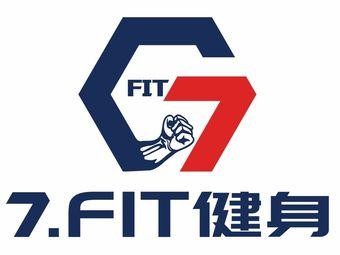 7FIT健身工作室(观海卫店)