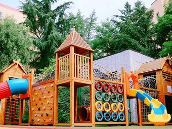 爱心幼儿园·亲子园