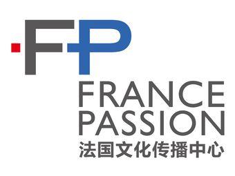 法国文化传播中心