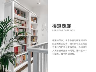 富裕型110平米三室一厅北欧风格楼梯间装修效果图