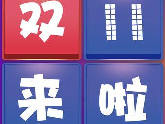 六艺熊猫艺术学院 · 舞蹈 · 语言表演 · 音乐