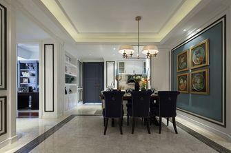 15-20万120平米三欧式风格客厅图