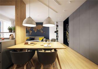 20万以上一室一厅现代简约风格餐厅设计图