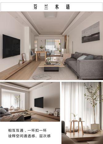 三室两厅北欧风格客厅装修案例