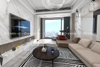 20万以上140平米四室四厅现代简约风格客厅设计图
