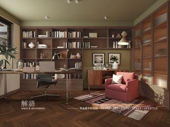 20万以上130平米三新古典风格书房装修图片大全
