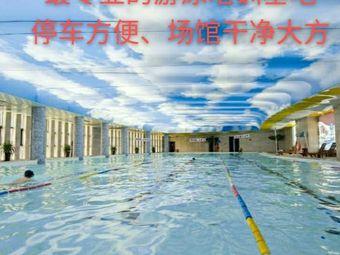 卡迪亚国际酒店·游泳馆