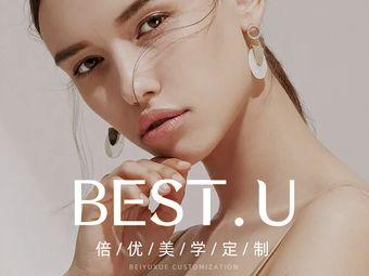 BEST·U倍优美学定制(美岸店)