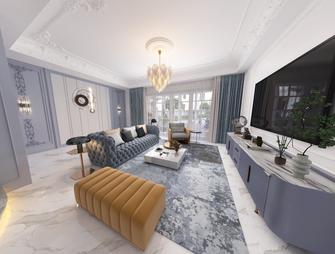 15-20万140平米三室两厅法式风格客厅装修效果图