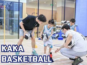 KAKA篮球俱乐部(渝北校区)